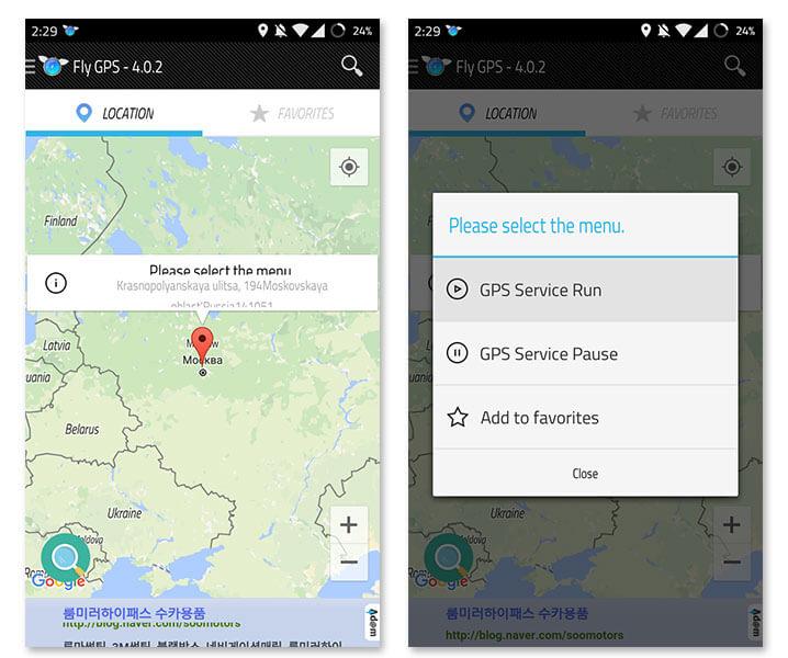 Falsificare GPS