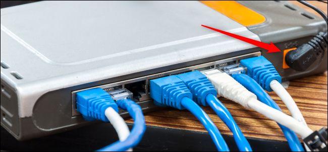 Come riavviare il tuo router e il tuo modem